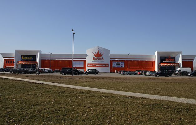 Торговый центр начал свою работу 19 марта.