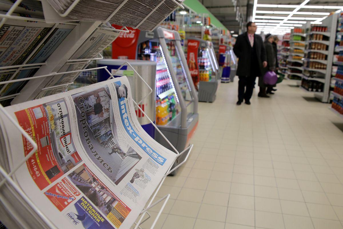 В Барановичах открылся торговый центр Корона