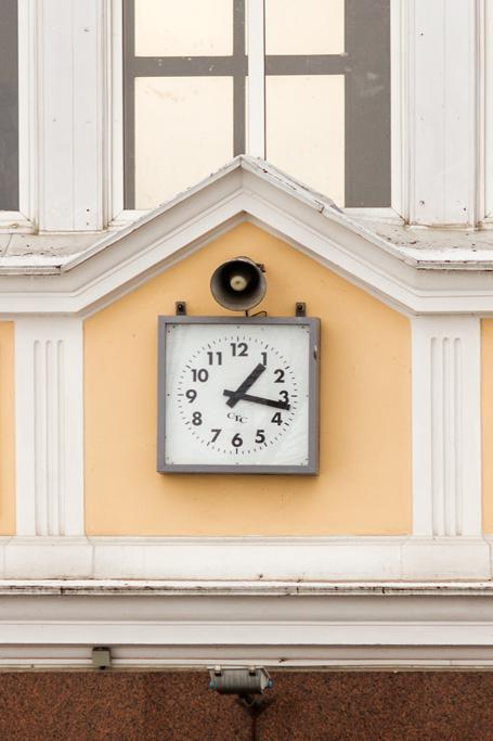 Часы №1.