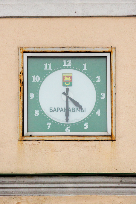 Часы №4.