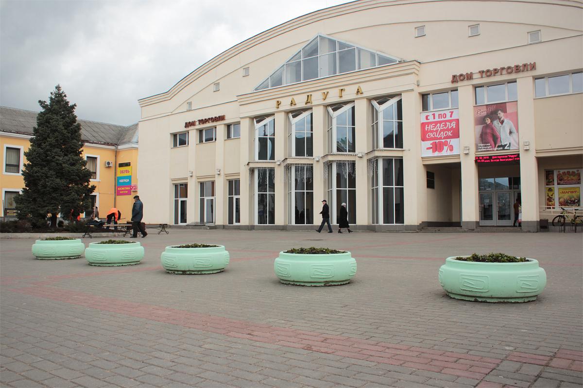 Благоустройство у ДТ Радуга. Фото: Юрий ПИВОВАРЧИК