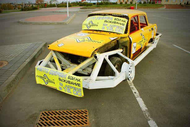Участник соревнований – автомобиль Масяня. Фото: архив Автоклуба Стрит Лайн.