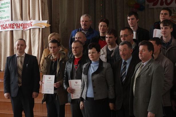 Церемония награждения участников