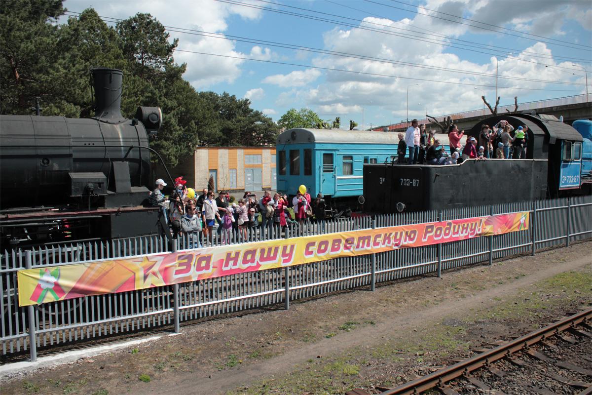 Жители города провожают отбывающий «Поезд Победы»