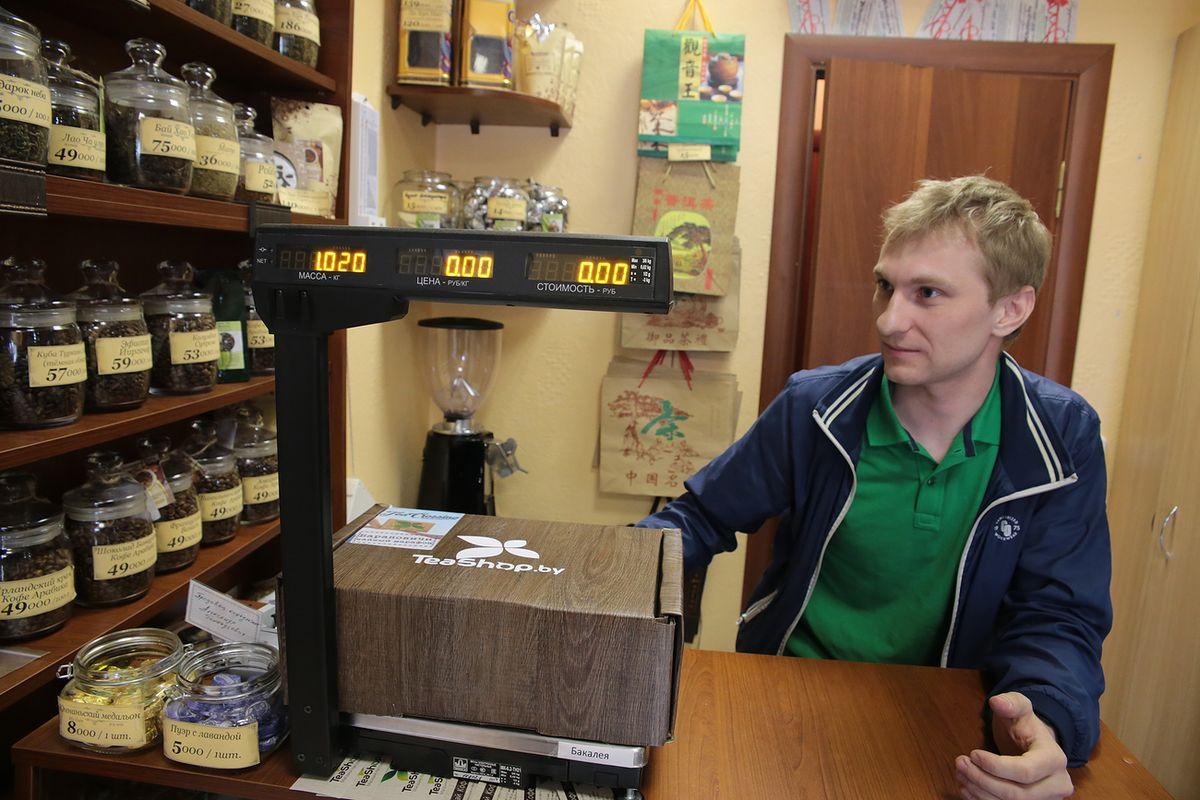 Общий вес чайной коробки на момент начала акции превышал 1 кг.