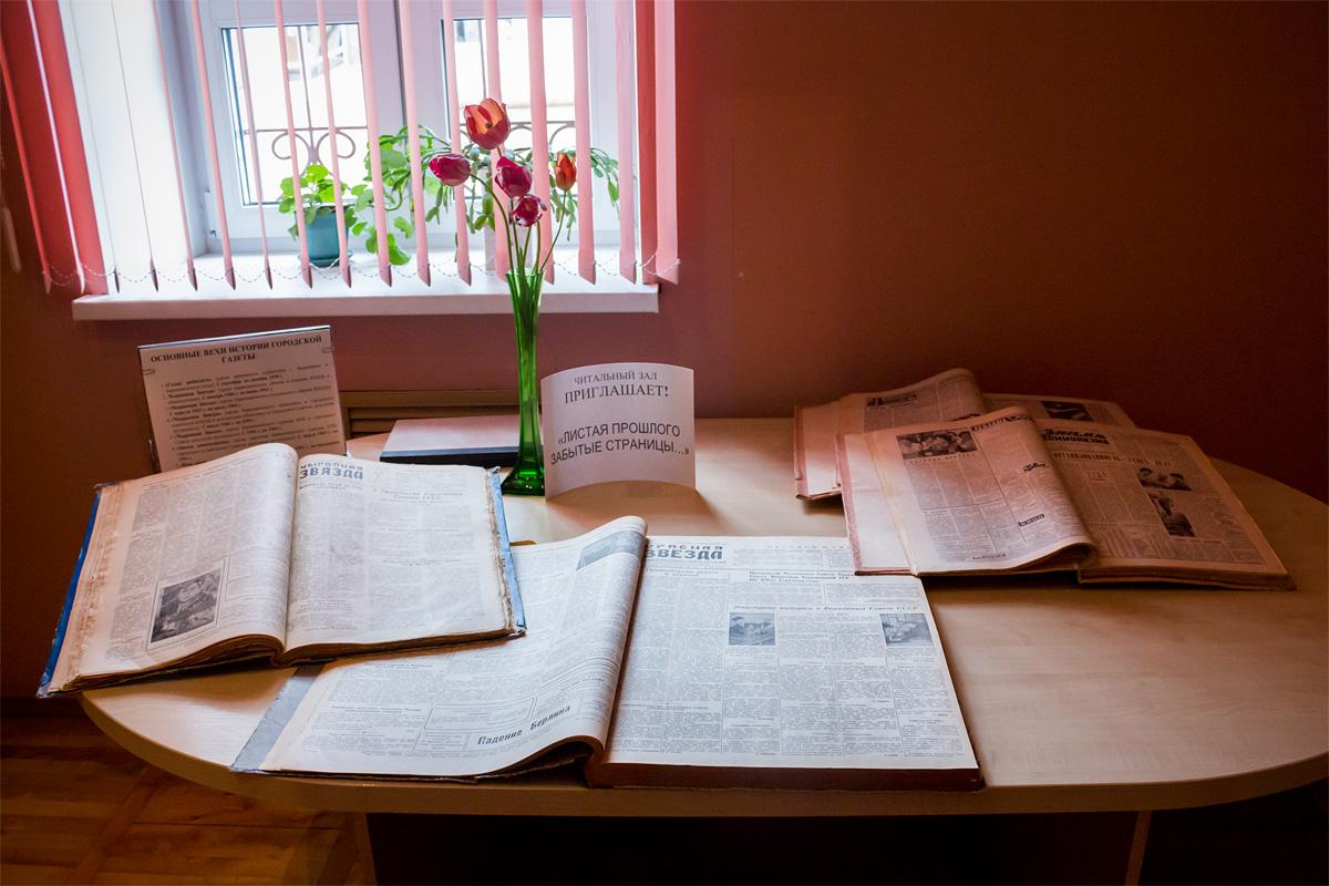 Экспозиция «Листая прошлого страницы»