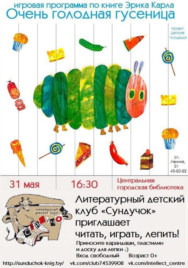 Детские праздники в москве 2015