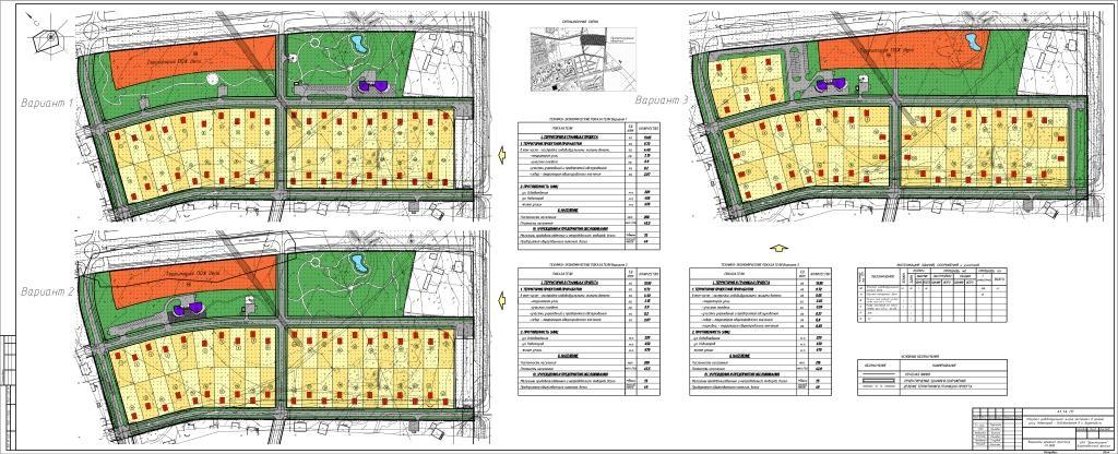 Проект квартала индивидуальной застройки. Фото с сайта Барановичского горисполкома.