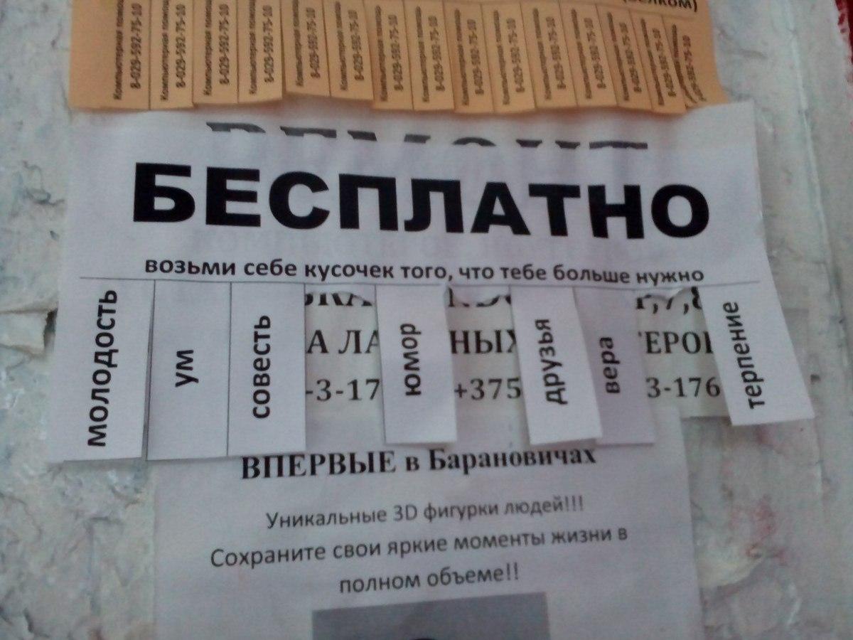 дина кирова фото