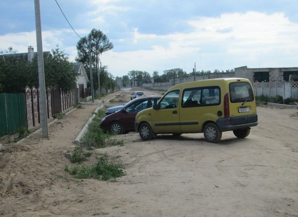 Припарковаться на улице проблематично.