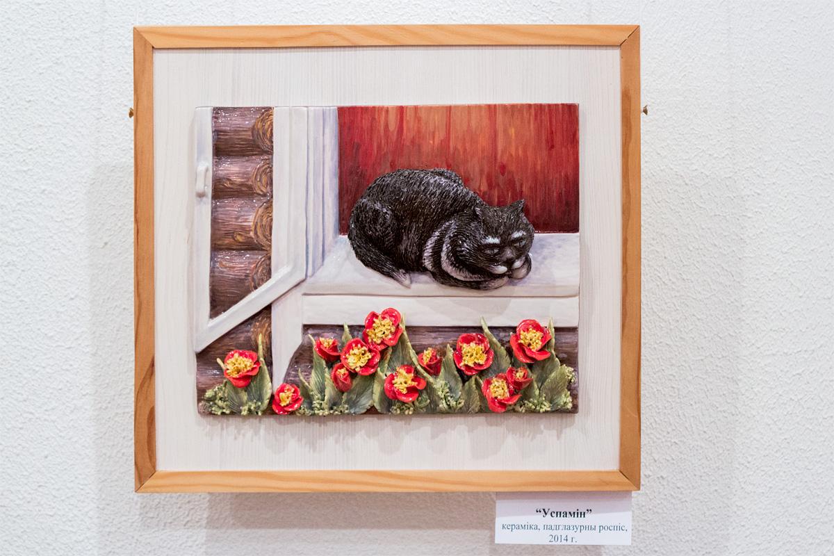 Выставка М. Нуднова