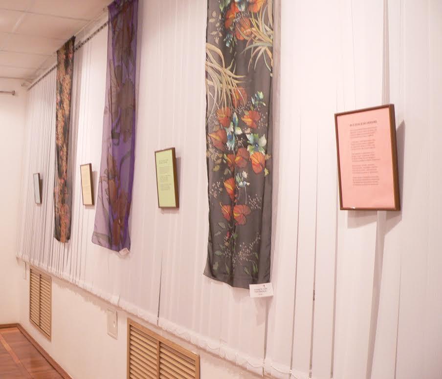 Батик в музее