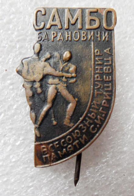 Самбо, турнир памяти С.И. Грицевца. Фото: molotok.ru