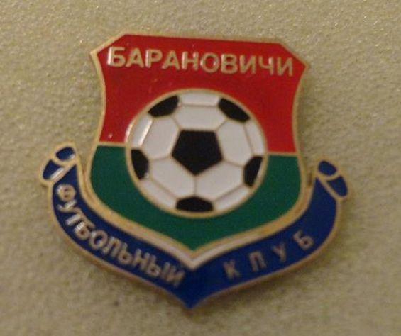 ФК Барановичи. Фото: ay.by