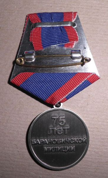 75 лет Барановичской милиции. Фото: ay.by