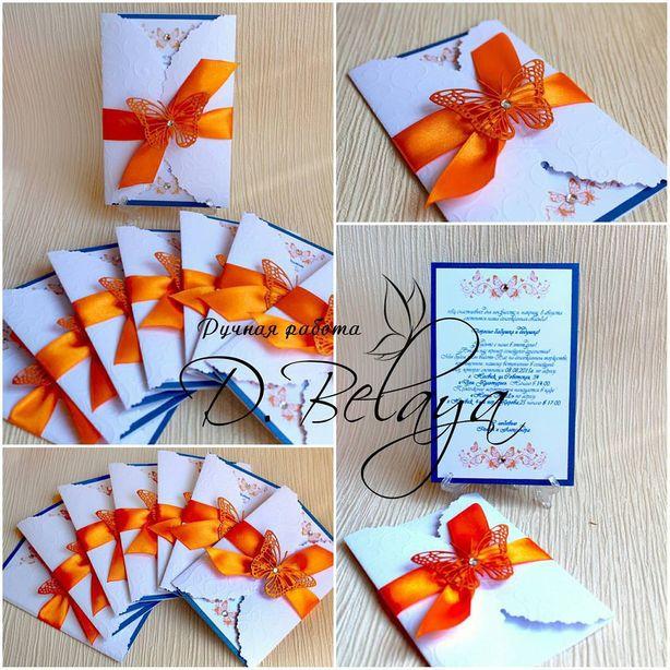 Набор пригласительных на свадьбу в оранжевом стиле. Фото из архива мастера.
