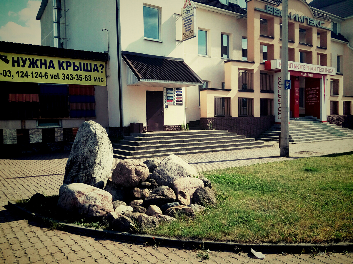 Фонтан на ул. Баранова. Фото: Юрий ПИВОВАРЧИК