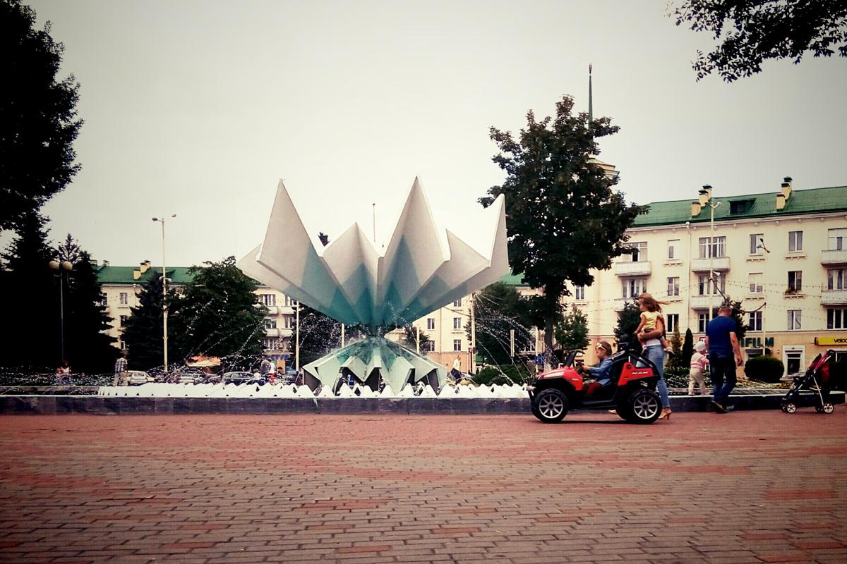 Фонтан площади Ленина. Фото: Юрий ПИВОВАРЧИК
