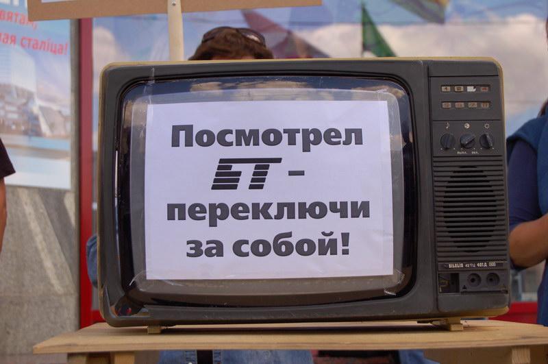 Фота: БАЖ http://baj.by/be/node/29461