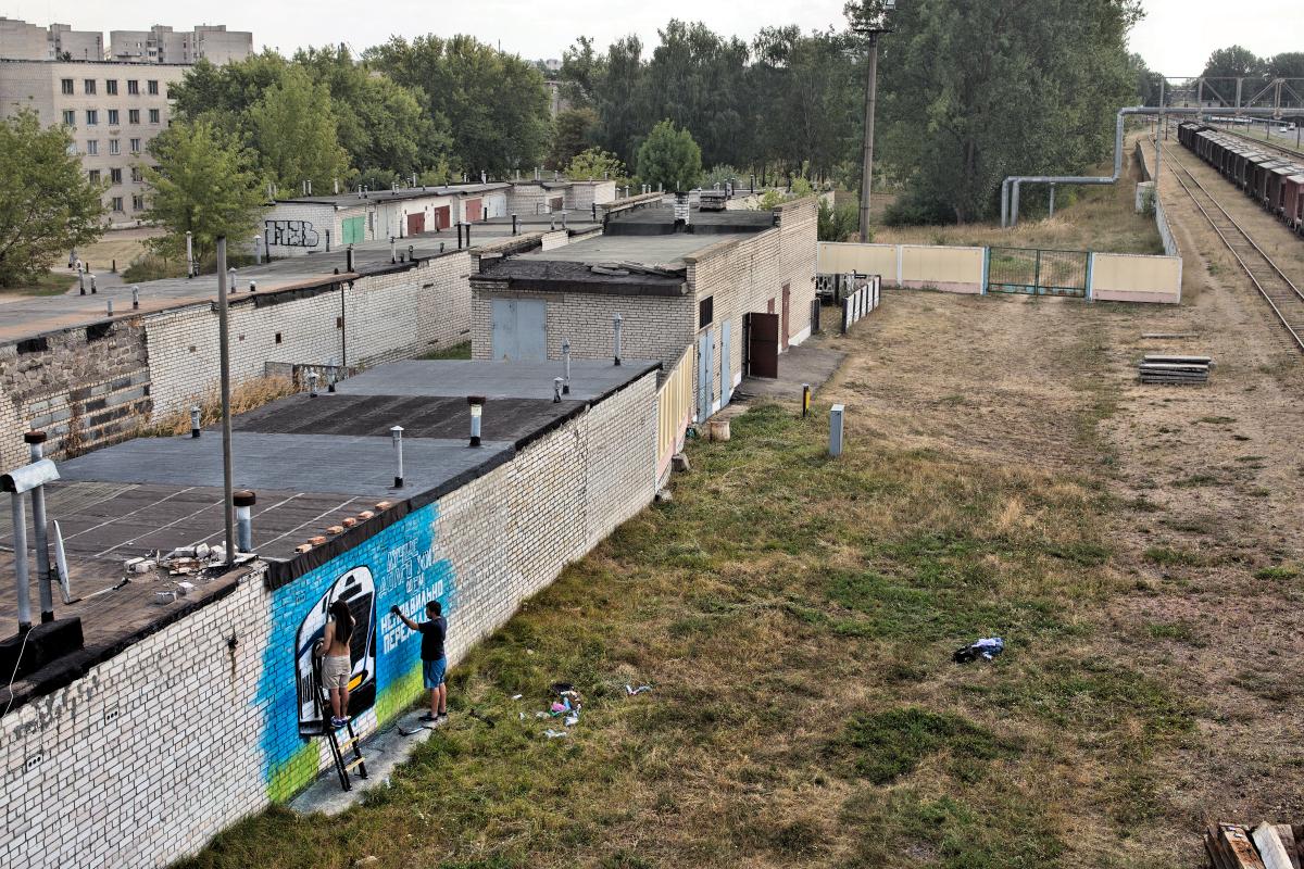 В рамках акции напротив станции Барановичи-Северные нарисовано тематическое граффити