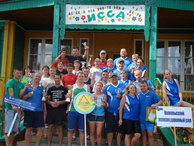 Победители и призеры спартакиады.