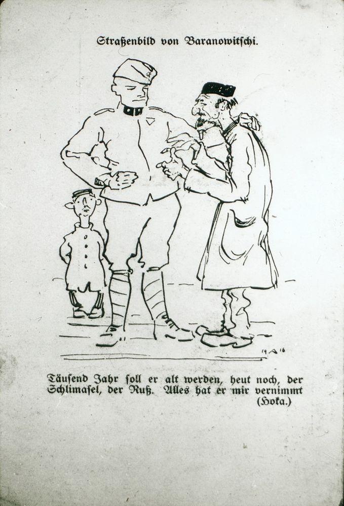 Сустрэча немца і баранавіцкага яўрэя
