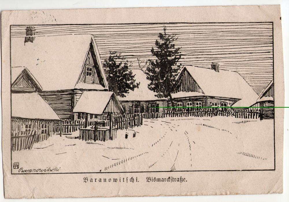 Баранавічы, Бісмаркштрасэ (цяпер вул. Чырвонаармейская)