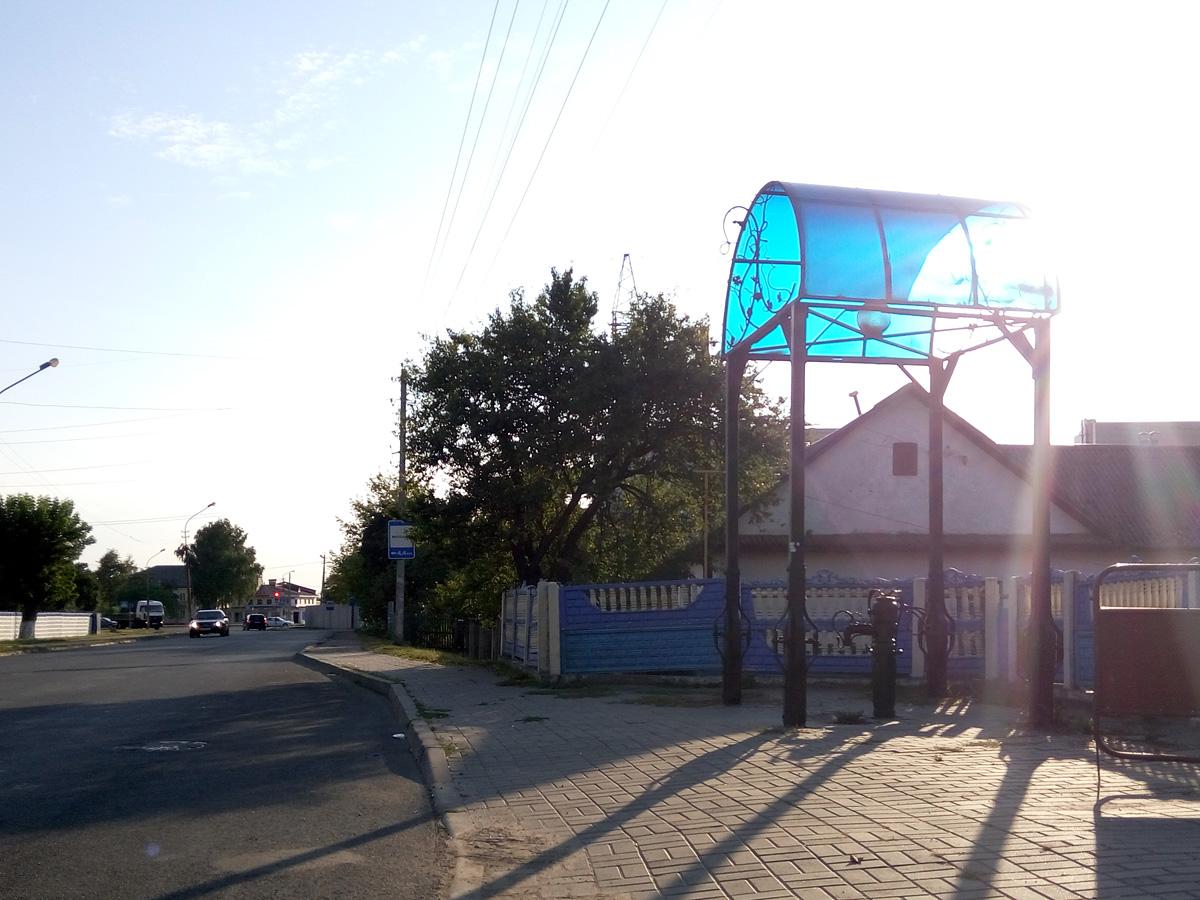Улица Пролетарская, 103