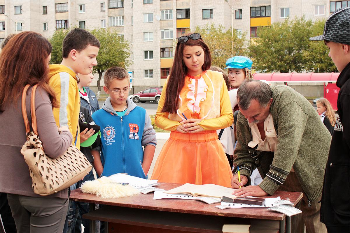 Запись в театр юного зрителя «Фалькоп»
