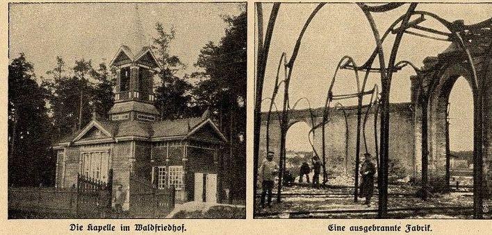 Праваслаўная капліца на могілках (цяпер плошча имя Леніна) і выпаленая фабрыка