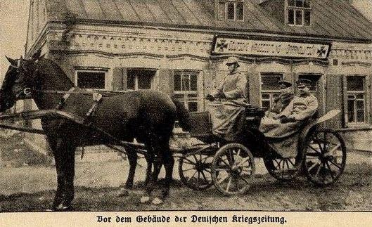 Кайзераўскія вайскоўцы каля будынка нямецкай вайсковай газеты