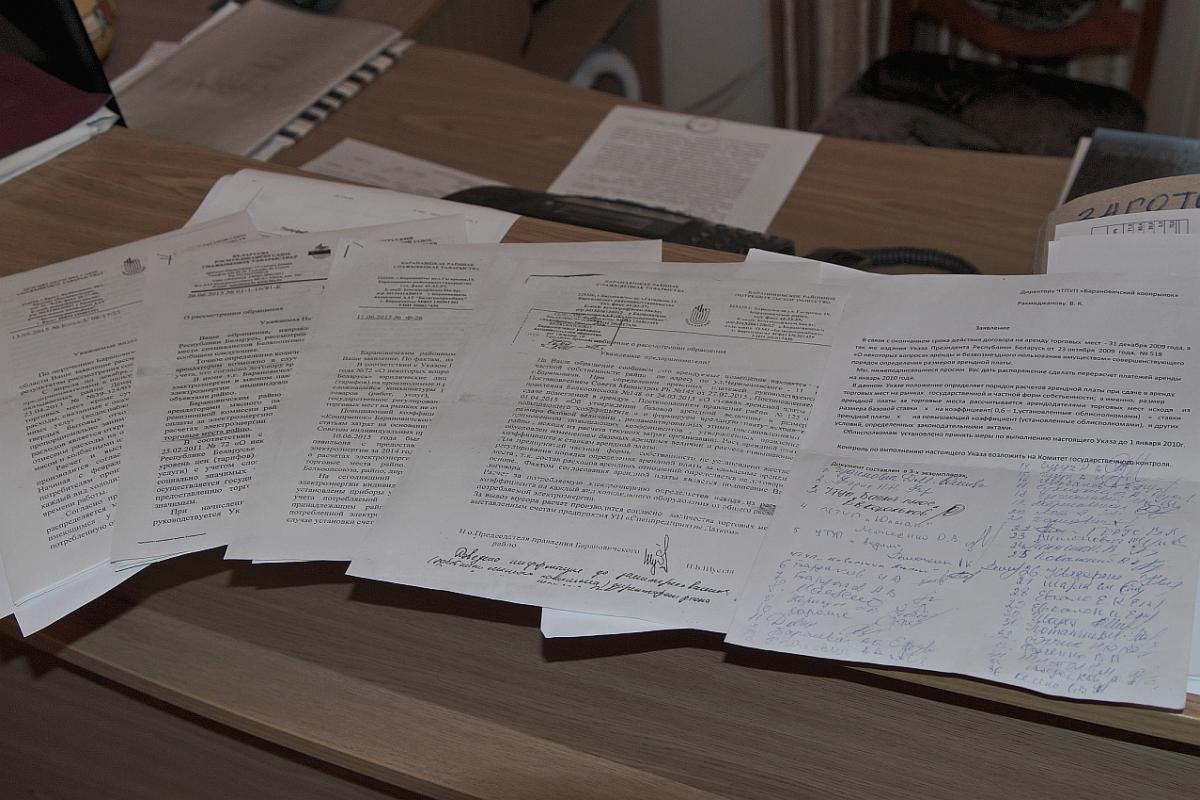 На все письменные обращения по поводу сметы администрация РАЙПО откликалась лишь отписками, без подписей ответственных лиц и без печати. Фото: Дмитрий МАКАРЕВИЧ