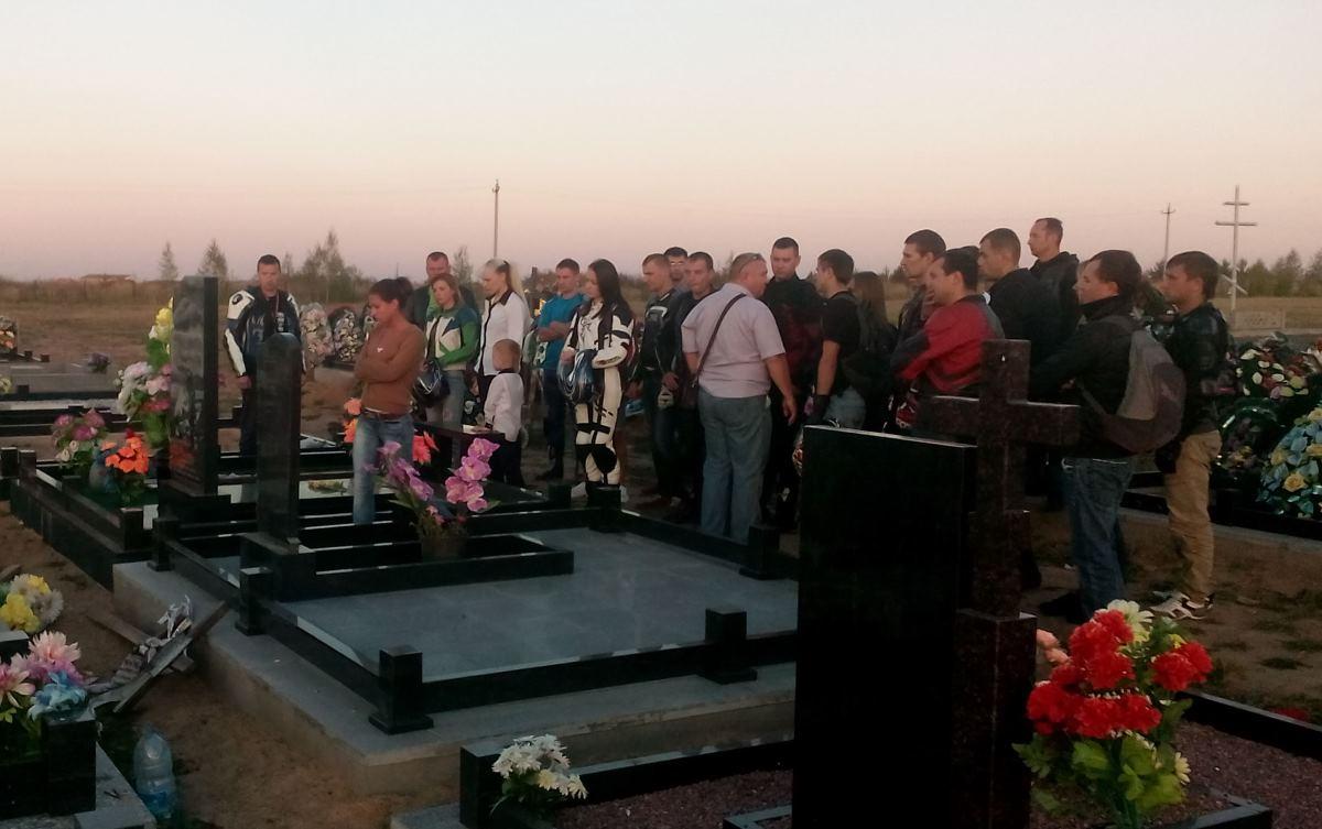 Мотоциклисты приехали в Ляховичский район к могиле байкера. Фото: Анна РОМАНОВА-КОЛОСОВСКАЯ