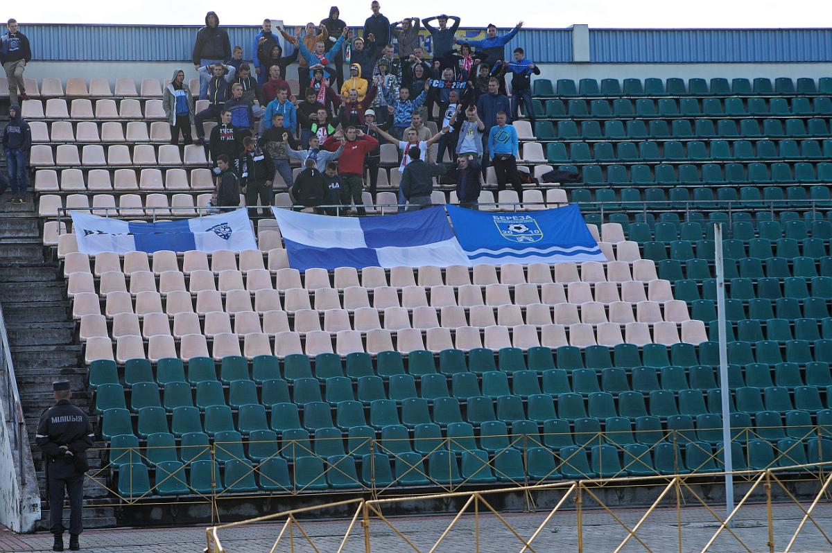 Болельщики ФК Береза-2010