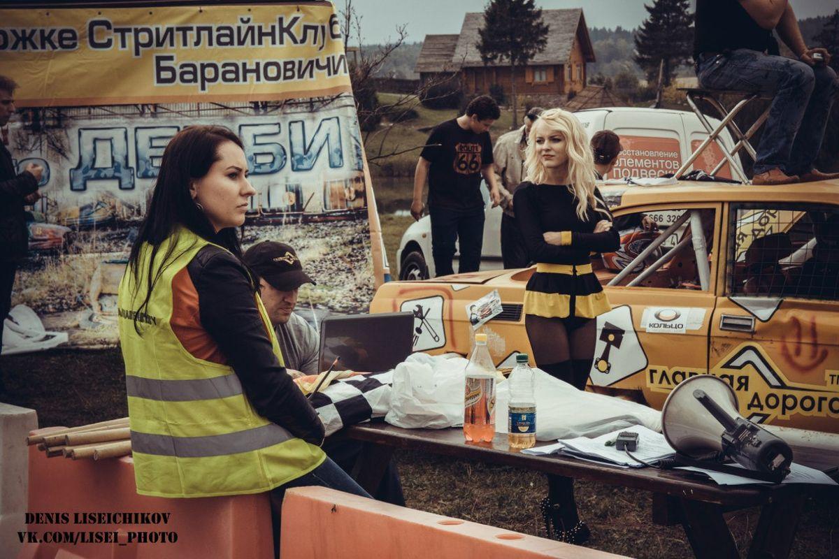Фото: Денис ЛИСЕЙЧИКОВ