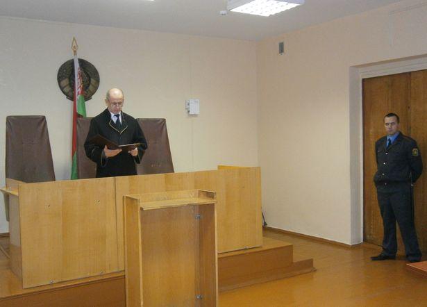 Оглашение приговора. Фото: Наталья СЕМЕНОВИЧ