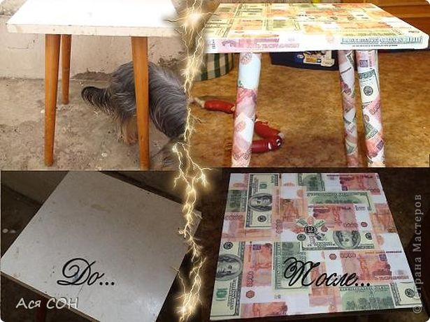 Старый табурет можно обклеить деньгами. Фото с сайта stranamasterov.ru