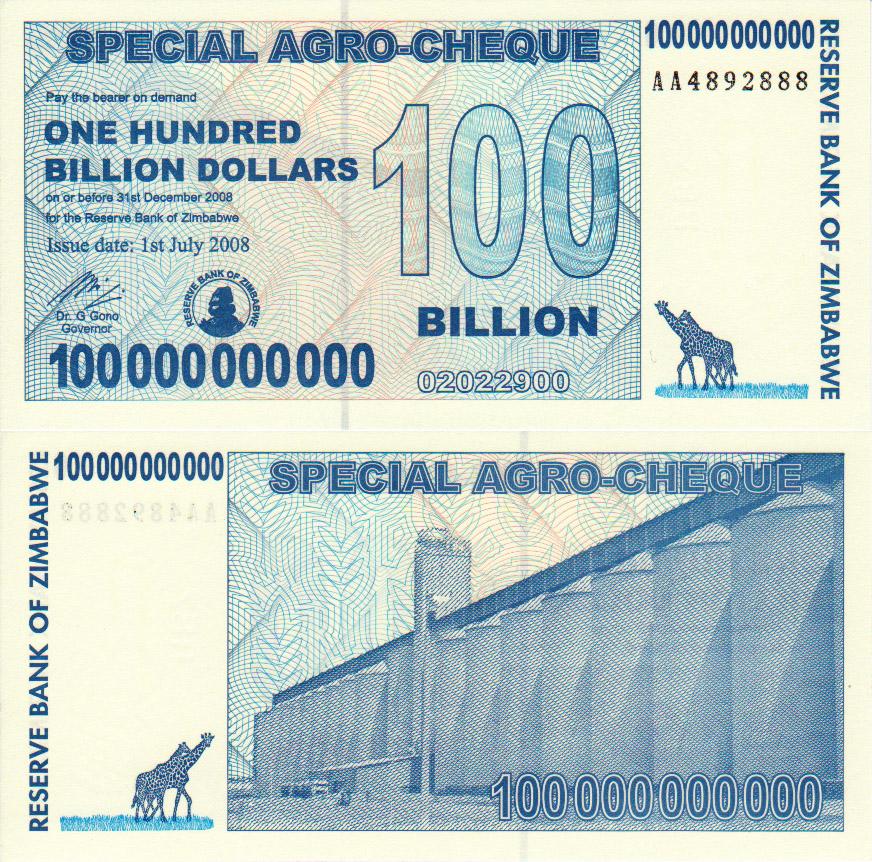 100 000 000 000 долларов