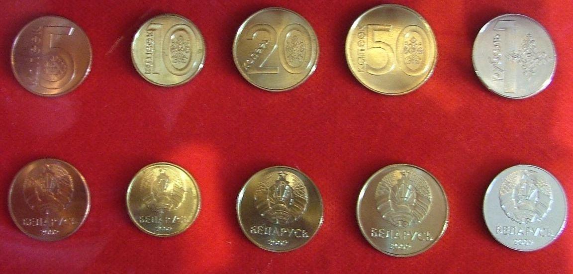 Белорусские монеты в Нумизматическом музее Кремницы