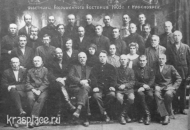 Участники вооруженного восстания. Фото: Сайт Красное место http://www.krasplace.ru/