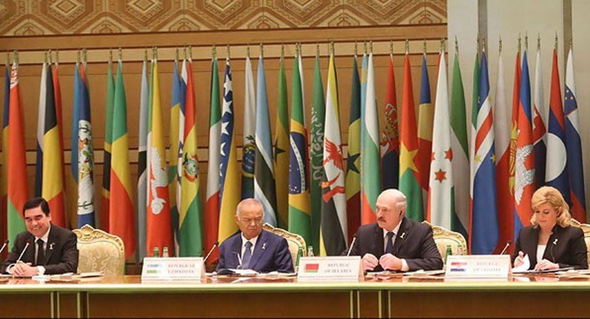 Международная конференция «Политика нейтралитета: международное сотрудничество во имя мира, безопасности и развития» в Ашхабаде, 12 декабря