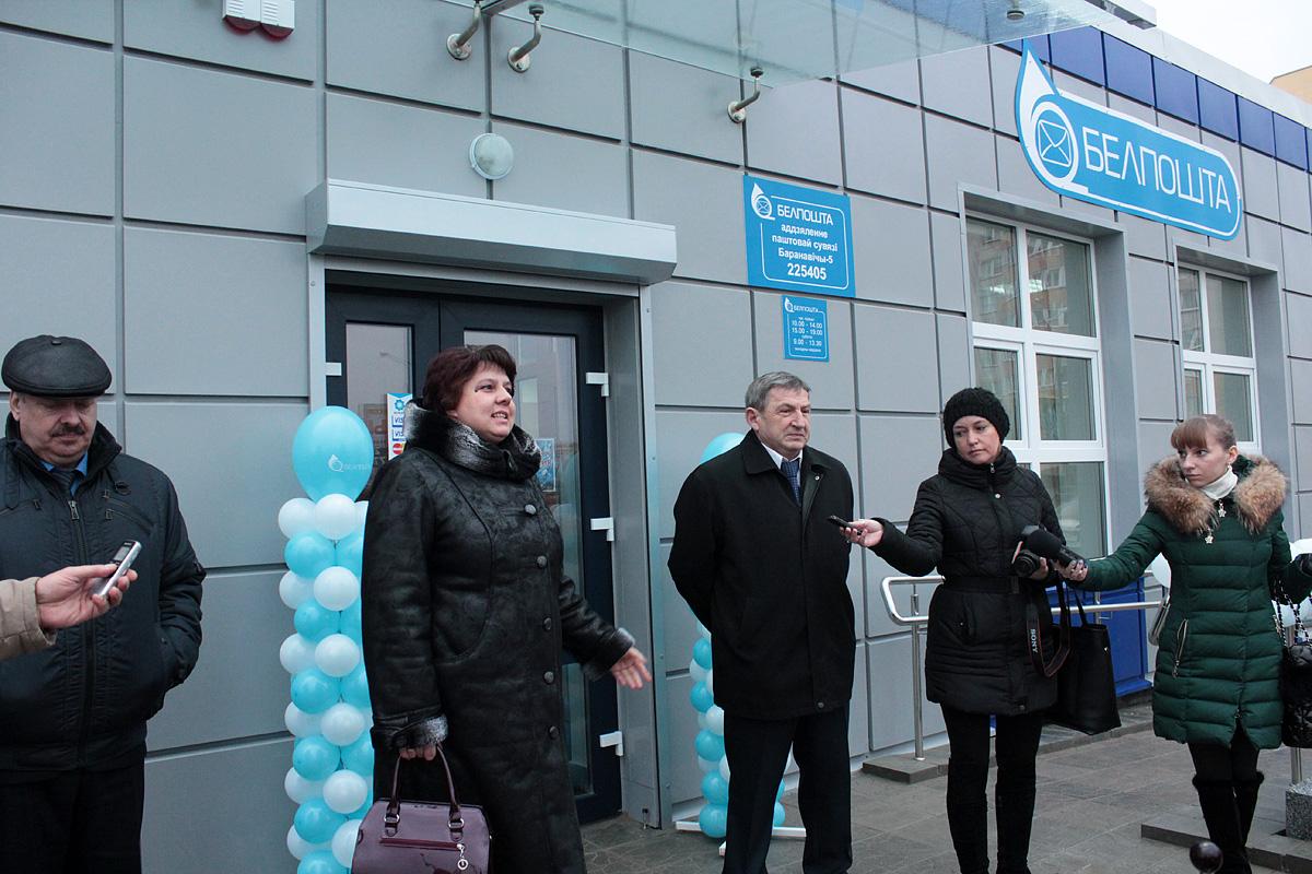 Директор Брестского филиала РУП «Белпочта» Валентина Пух