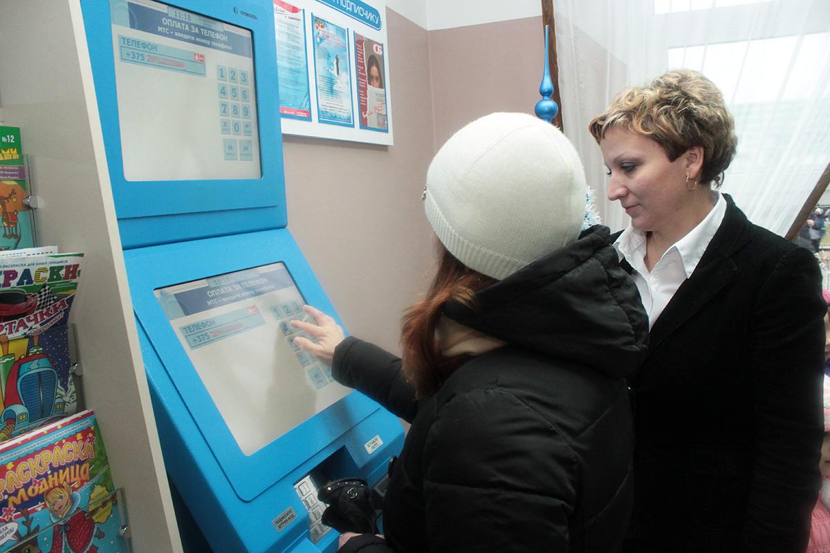 В новом отделении почты установлен платежно-справочный терминал для оплаты услуг без комиссии