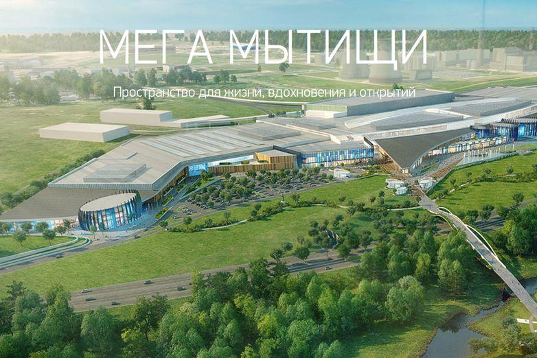 Проект мытищинского торгового центра. Фото с сайта socialmytischi.ru
