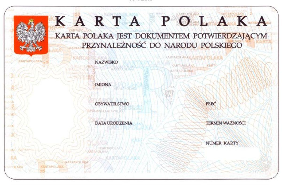 Белорусам с польскими корнями станет проще уехать жить в Польшу