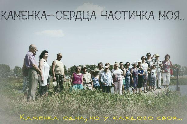 Фильм о деревне Каменка уже посмотрели более 1000 человек