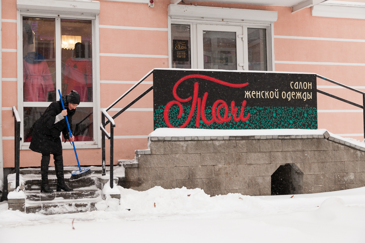 Улица Ленина. Фото: Александр КОРОБ