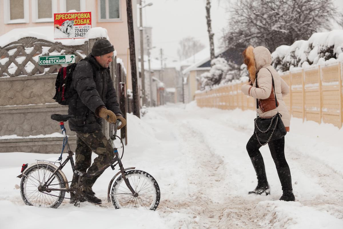 Улица Димитрова. Фото: Александр КОРОБ