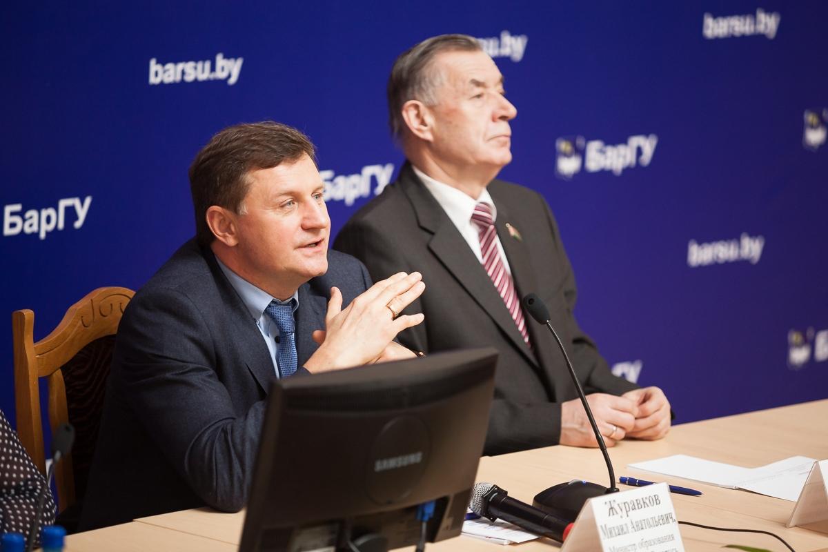Министр образования Михаил Журавков и ректор БарГУ Василий Кочурко. Фото: Александр КОРОБ