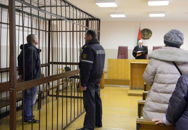 Бывшего пожарного инспектора Виталия Перехода суд приговорил к четырем годам лишения свободы за взяточничество.